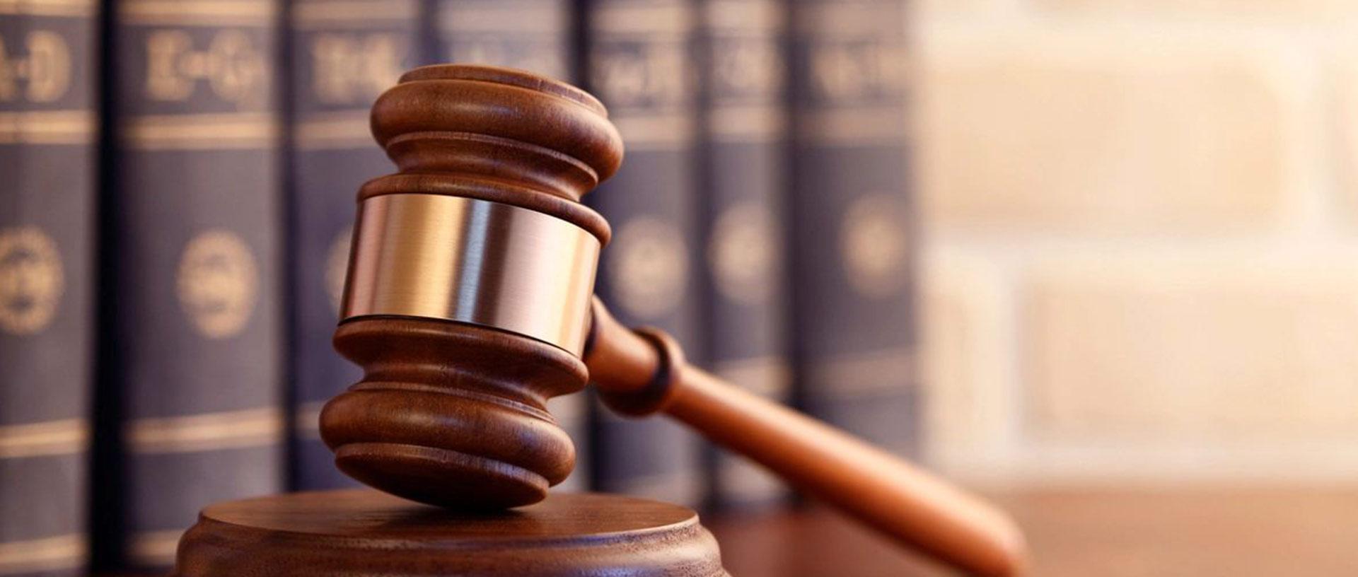 Dash Injury Law Firm